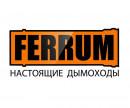 Дымоход Феррум утепленный нержавеющий (430/0,5мм)/оцинкованный ф200/280, L=1м, по воде